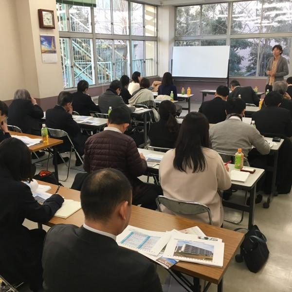 日本賃貸住宅管理協会セミナー